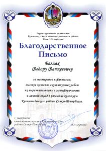 img092